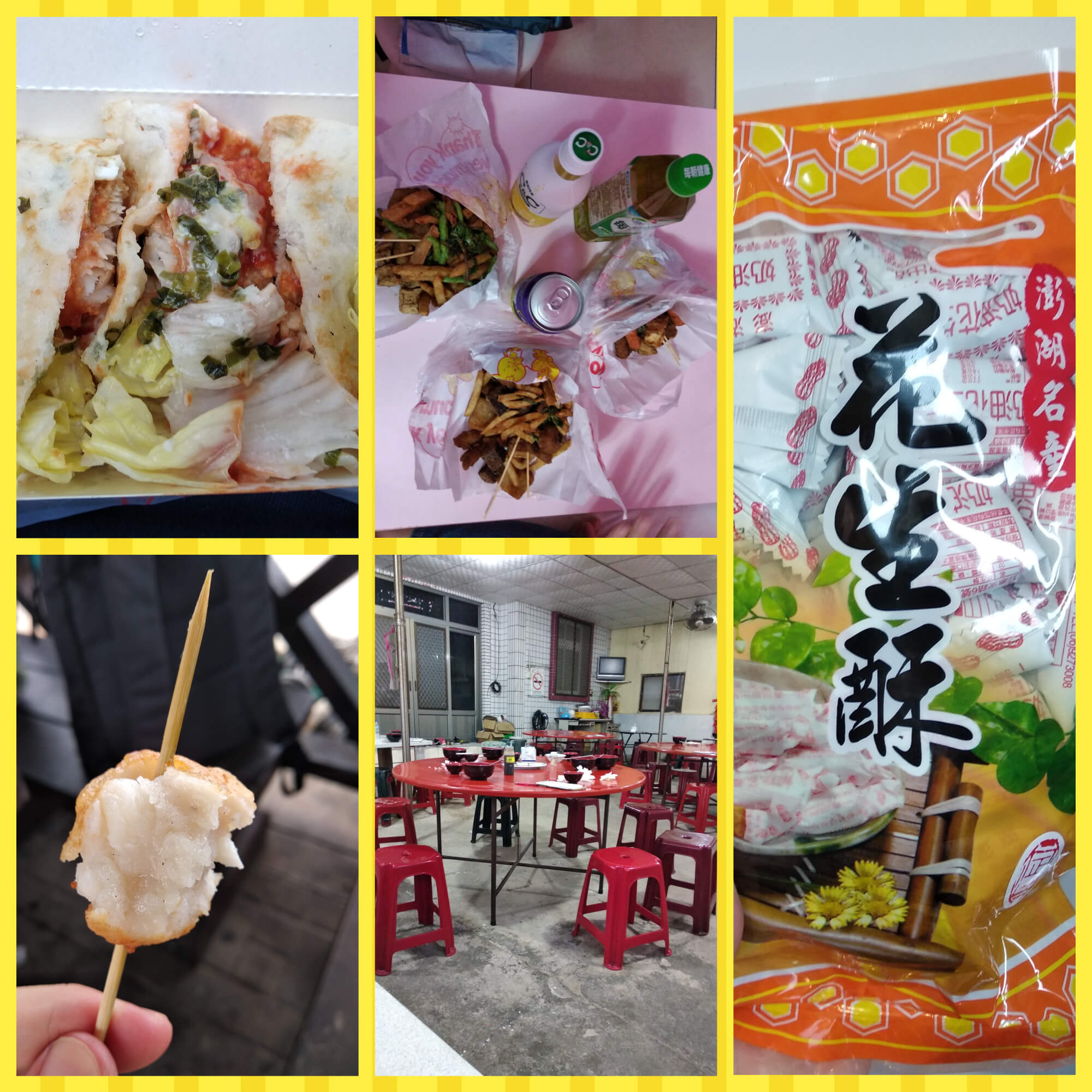 【2019澎湖美食推薦】來澎湖必吃的二十家美食小吃