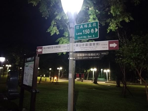 象山捷運站